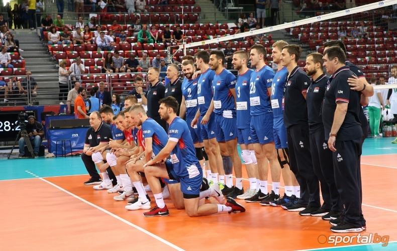 България - Сърбия