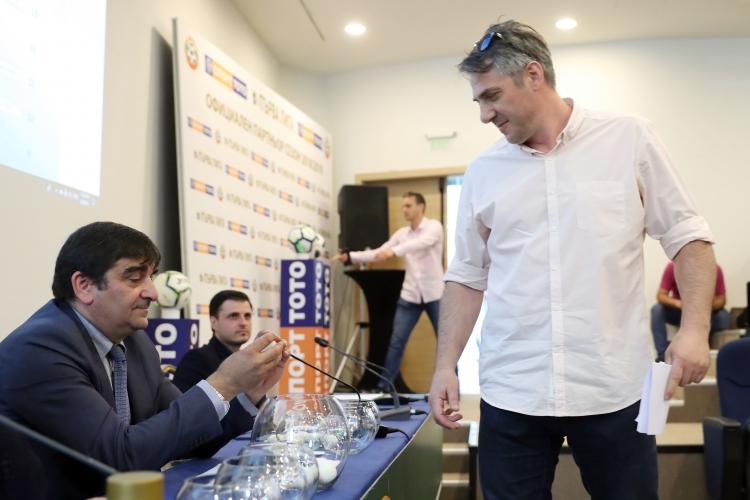 Жребий за Първа и Втора Професионална Лига за сезон 2018/2019