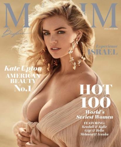 Кейт Ъптън - най-сексапилната жена на 2018 година според MAXIM