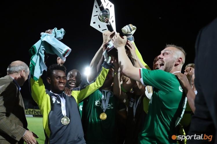 Лудогорец спечелиха Супер Купата на България