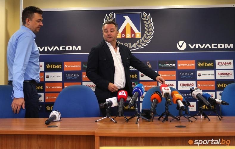 Левски представи новият си треньор Славиша Стоянович