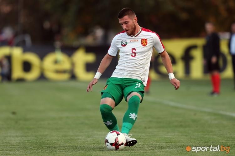 България U21 - Франция U21