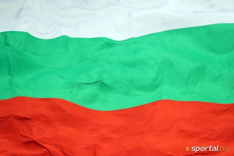 България - САЩ