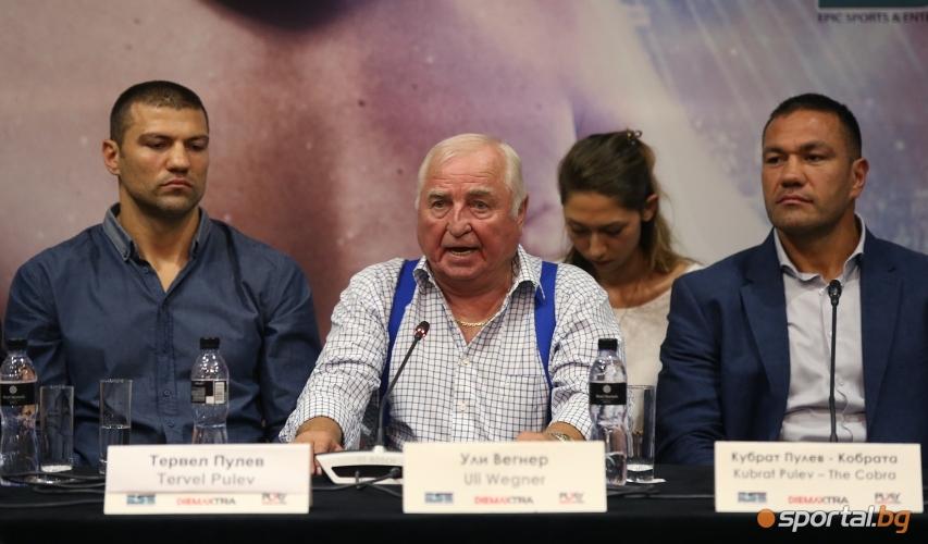 Кубрат Пулев даде пресконференция със съперника си Хюи Фюри