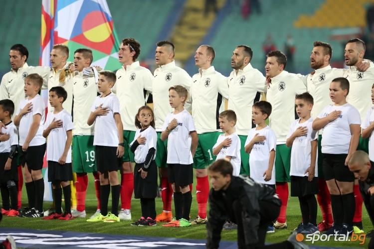 България - Кипър