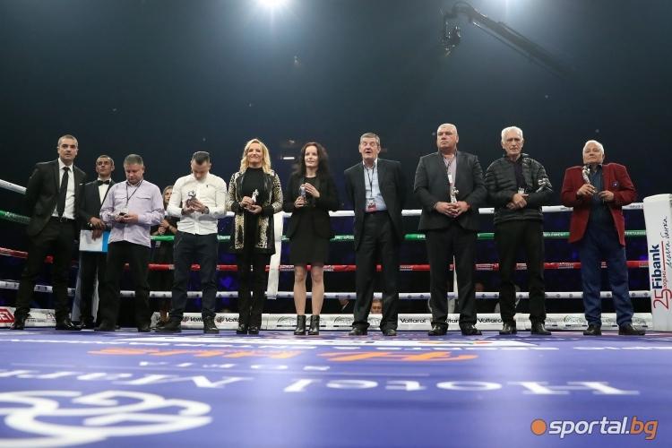 Наградиха заслужили треньори и боксьори преди боксовата гала вечер