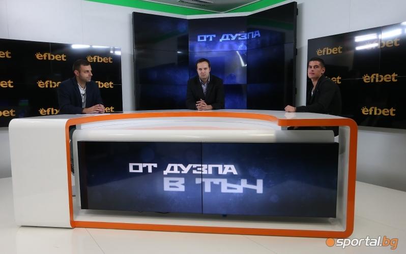"""Капитанът на Левски - Иван Горанов е гост на """"От дузпа в тъч"""""""