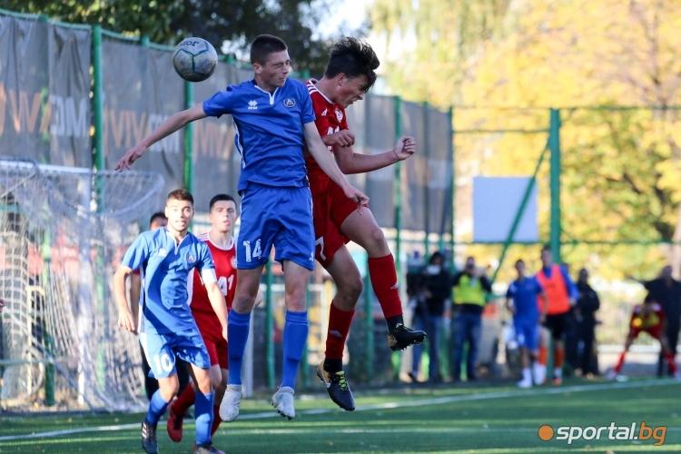 Левски U17 - ЦСКА-София U17