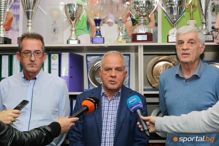 Управителен съвет на федерацията по волейбол