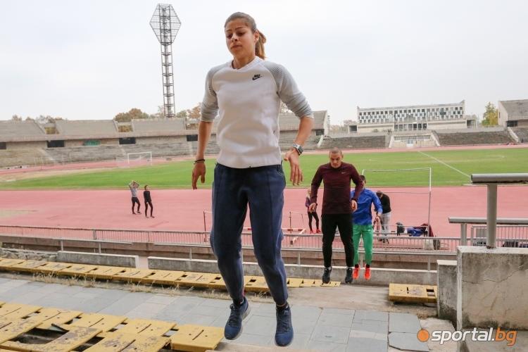 Тренировка на Александра Начева и Георги Цонов