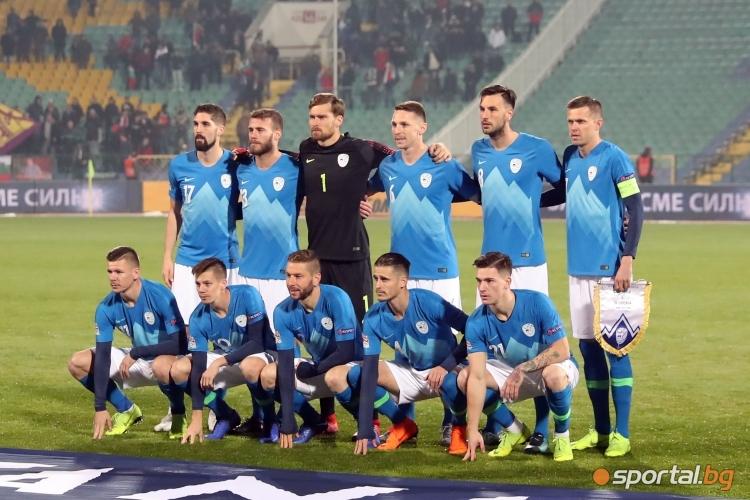България - Словения