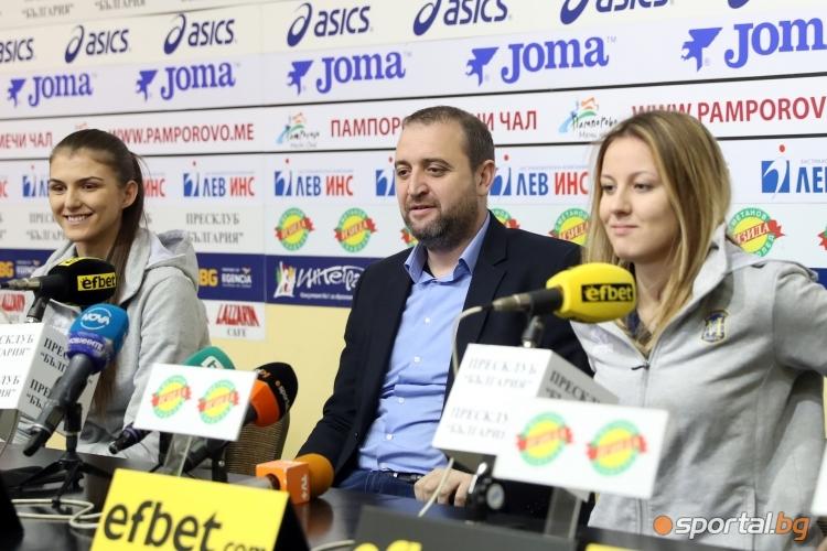 Пресконференция на ВК Марица