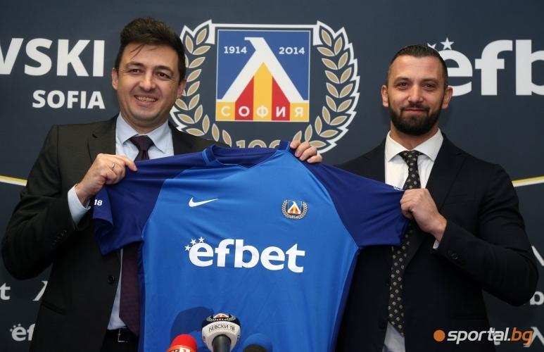 ПФК Левски и efbet обявявиха нов договор