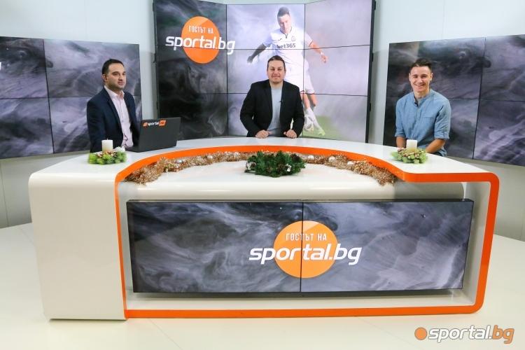 """Янис Карабеьов в """"Гостът на Sportal.bg"""""""