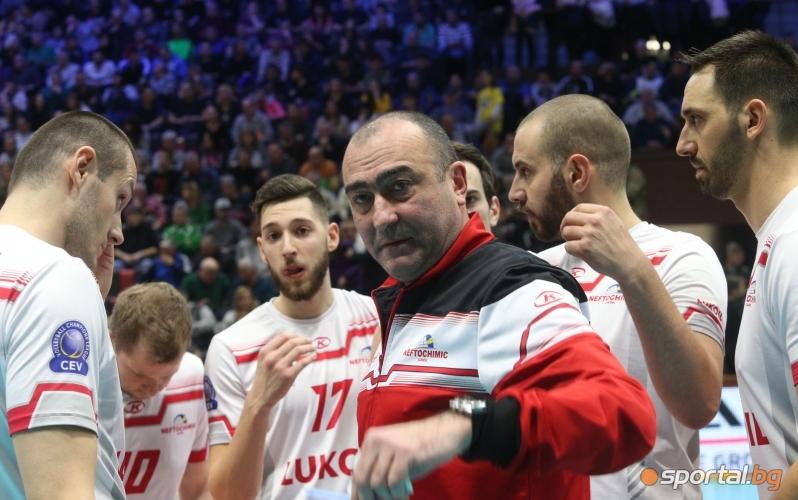 Финал за Купата на България: Нефтохимик - Хебър 2:3