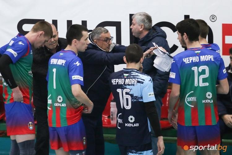 ЦСКА - Черно море 3:2