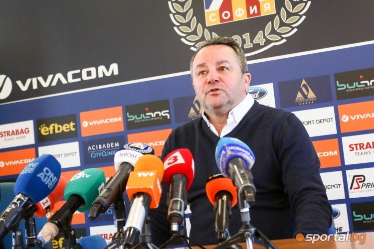 Пресконференция на Славиша Стоянович