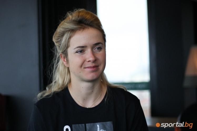 Елина Свитолина в София