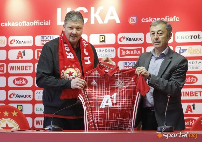 Любослав Пенев е новият старши треньор на ЦСКА-София