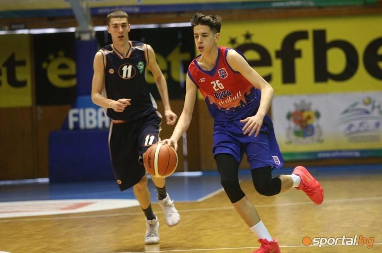 БУБА - Сърбия CRT U16  Sofia Cup