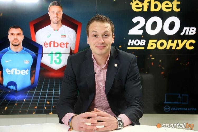Добрин Гьонов