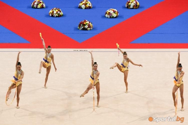 Българският ансамбъл по художествена гимнастика