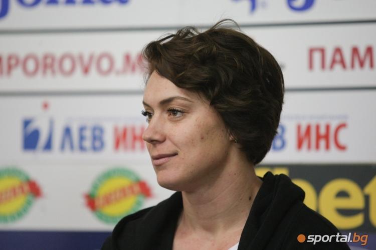 Радослава Мавродиева
