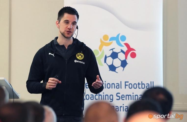 София е домакин на международен футболен семинар