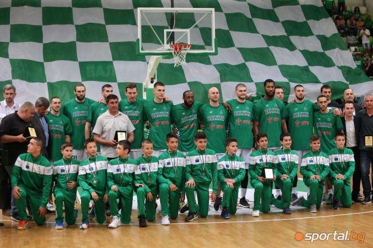 Балкан - Левски Лукойл