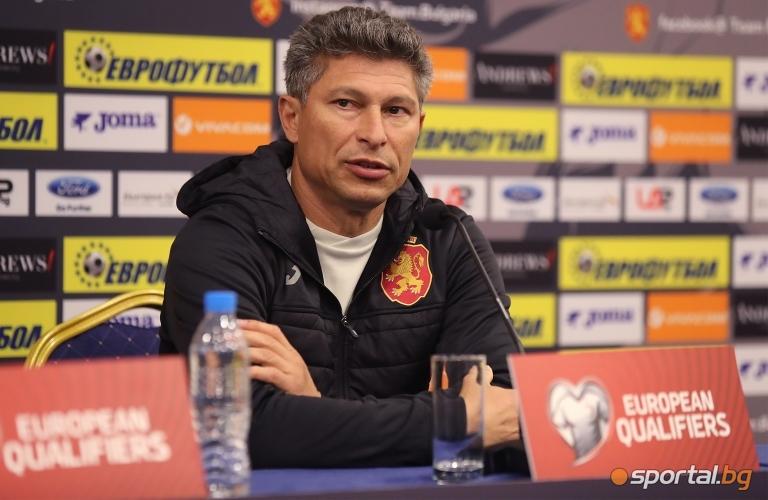 Красимир Балъков с извънредна пресконференция