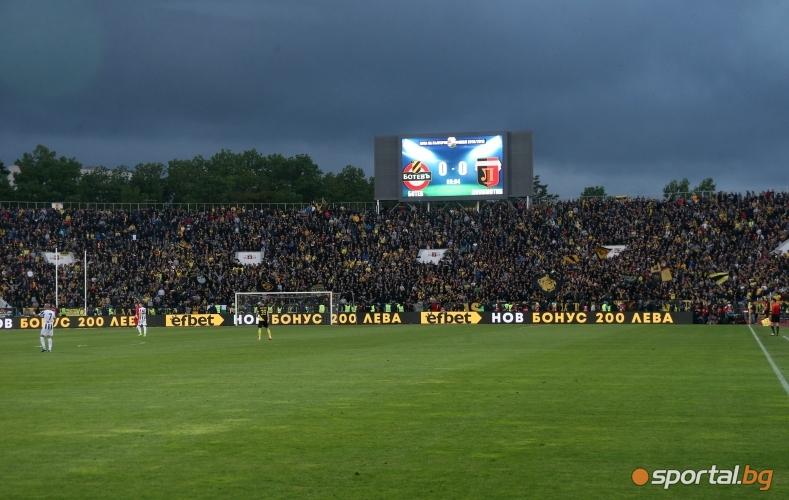 Феновете на Ботев Пловдив по време на мача за купата