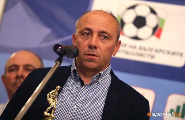 """Церемония """"Футболист на футболистите"""""""