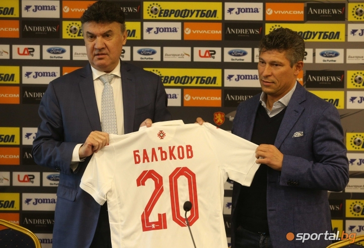 Легендите Боби Михайлов и Краси Балъков си стиснаха ръцете
