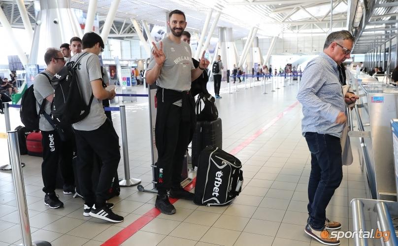 НО по волейбол замина за Сърбия