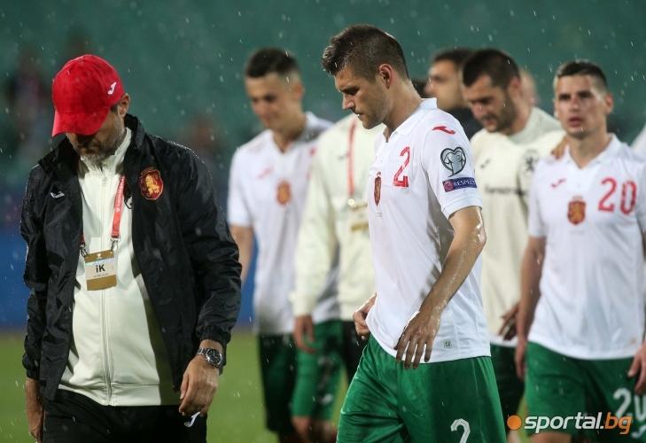 България - Косово I част