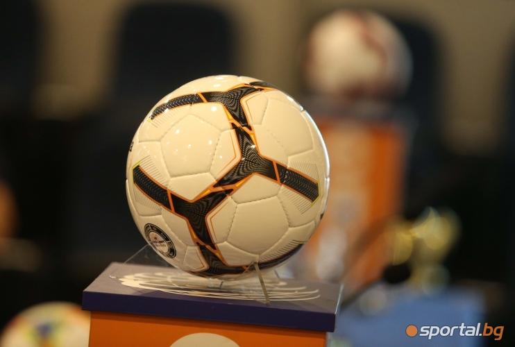 Представят нови топки за новия сезон