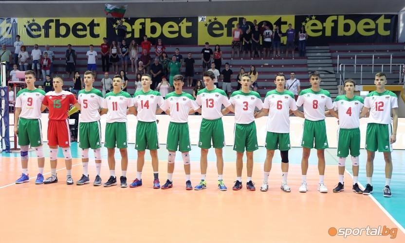 България - Гърция U16