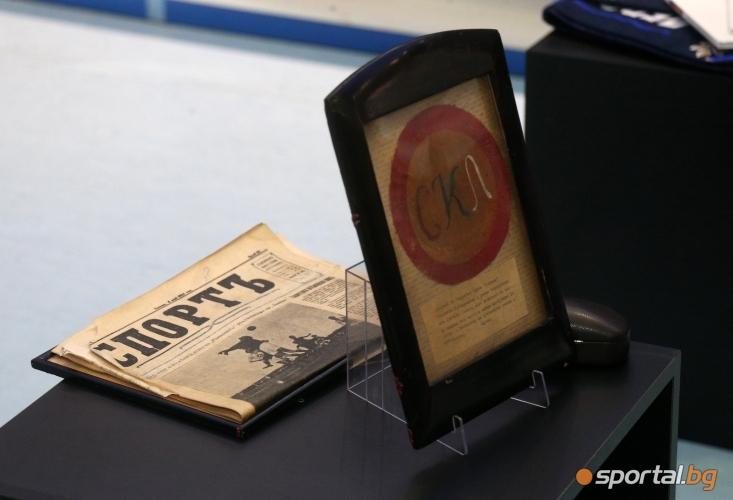 Левски представи новите екипи