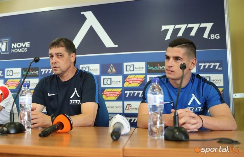 Пресконференция на Петър Хубчев пред мача с Ружомберок