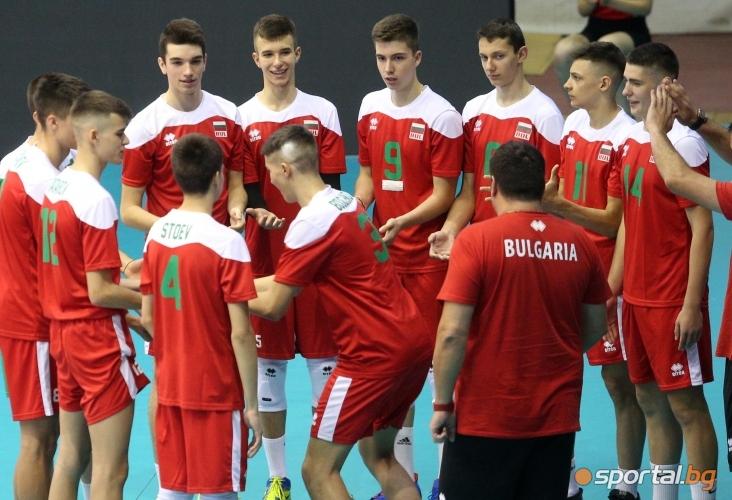 България - Сърбия U16