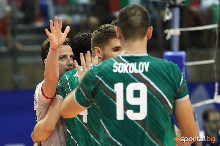 България - Бразилия
