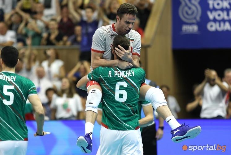 България - Бразилия 2:3