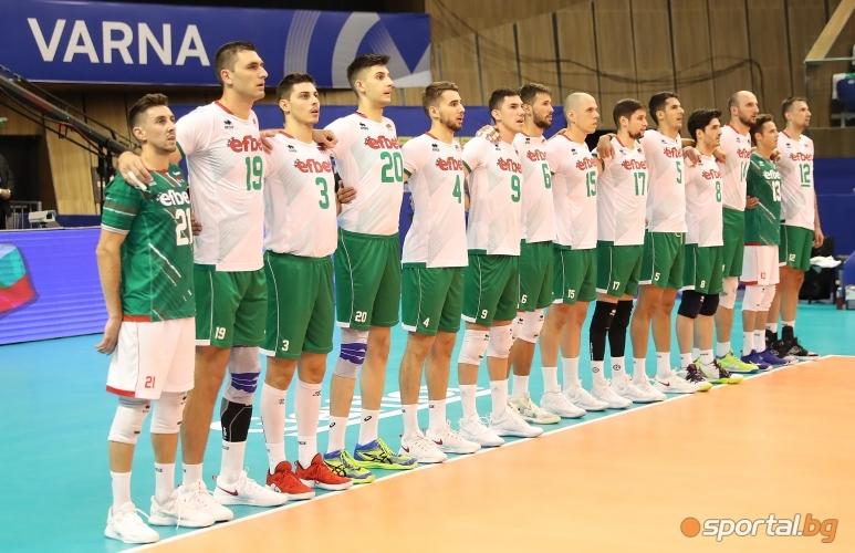 България - Египет 3:1
