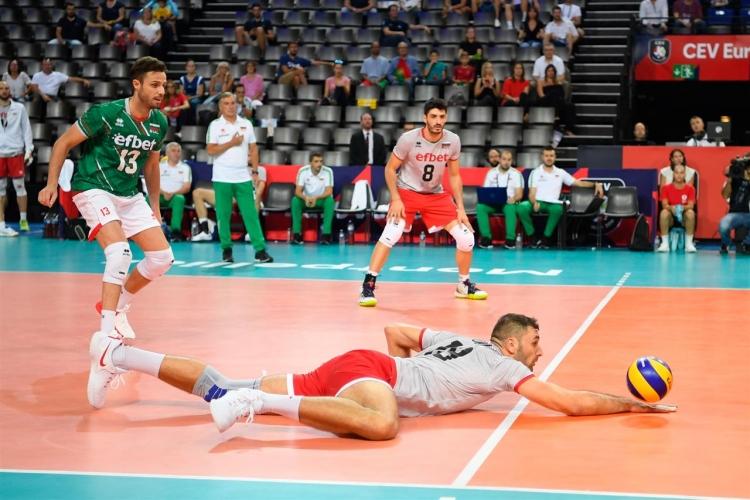 България - Португалия
