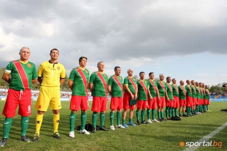 България 1994 - Турция 2002