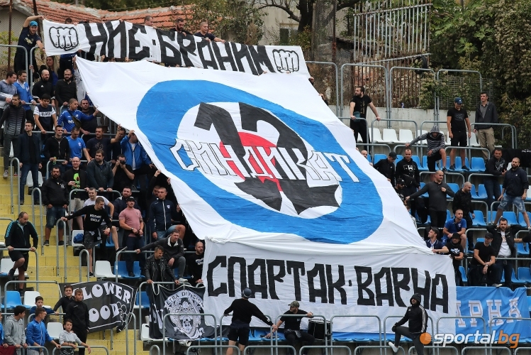 Спартак (Варна) - Левски