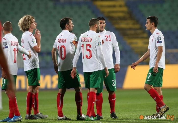 България - Англия I Част