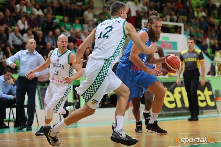 Суперкупа Баскетбол - Балкан (Ботевград) - Левски Лукойл