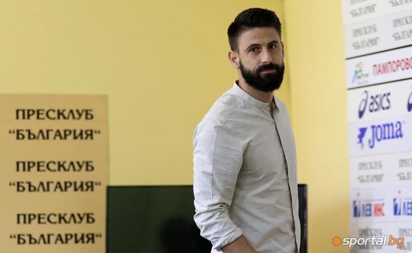 Наградиха Димитър Илиев за играч №1 на 12-ти кръг