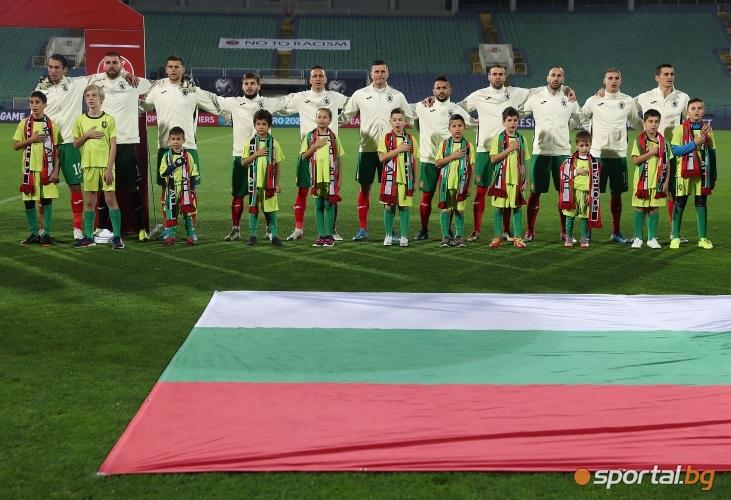 България - Чехия част I